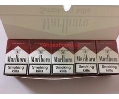 Продам оптом сигареты Marlboro Red Duty Free (КАМАЗ).
