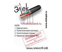КМПВнг-LS кабель судовой морской в исполнении НГ(А)-LS