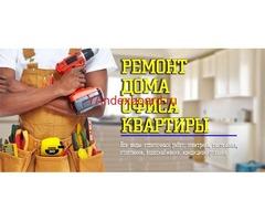 Мастер отделочных работ: Обойдётся вам дешевле – чем   фирма-подрядчик!