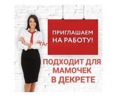 Менеджер - рекрутер