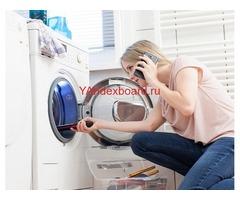 Мастер по подключению и ремонту стиральных машин в Москве
