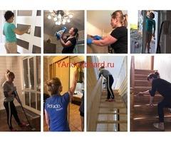 Уборка квартир, домов, офисов в Москве