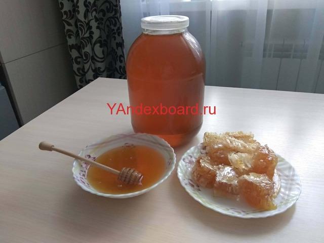 Мёд пчелиный натуральный разнотравье