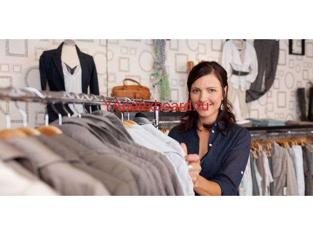 Продавец-консультант в магазин верхней одежды