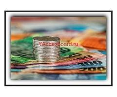 Товарная накладная, счет-фактура, кассовые чеки