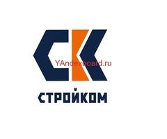 Электрогазосварщик НАКС на Вахту