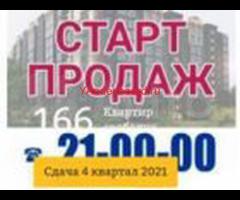 1-к. квартира, 42,2 м², 6/10 эт.