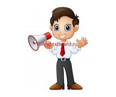Таргетолог в вконтакте. Реклама вашего бизнеса в интернете.