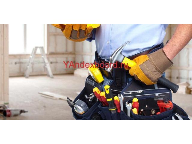 #Вакансии строительных специальности, сварщиков, сантехников, электриков или бригад.