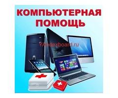 Компьютерный мастер Вадим Опескин