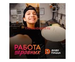 ПИЦЦАМЕЙКЕР в г. Кудрово
