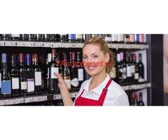 Продавец-кассир в алкогольный магазин Сомелье