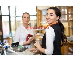 Продавец-консультант в алкогольный отдел (кавист)